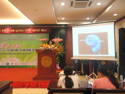 Cochlear Việt Nam báo cáo trong Hội nghị Kỷ niệm 15 năm cấy ốc tai điện tử - Bệnh viện TMH HCM